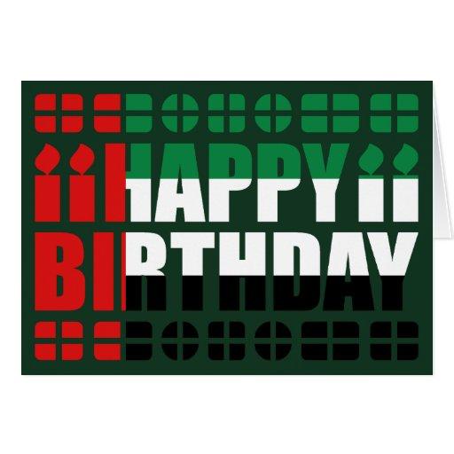 UAE Flag Birthday Card