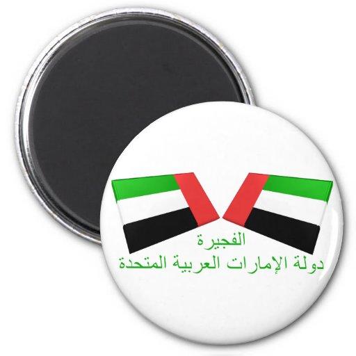 UAE & Fujairah Flag Tiles Refrigerator Magnet