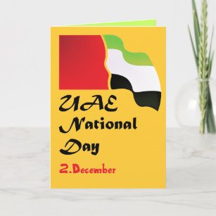 Uae national day gifts on zazzle uae national day greeting card m4hsunfo