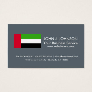 UAE United Arab Emirates Flag Business Card