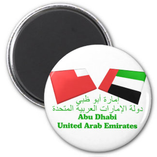 UAE y tejas de la bandera de Abu Dhabi Imán Redondo 5 Cm