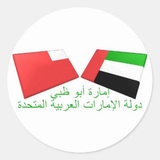 UAE y tejas de la bandera de Abu Dhabi Pegatina