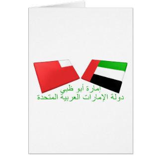 UAE y tejas de la bandera de Abu Dhabi Tarjeton