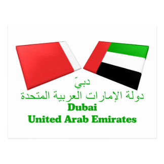 UAE y tejas de la bandera de Dubai Postal