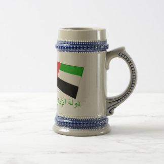 UAE y tejas de la bandera de Fudjairah Taza