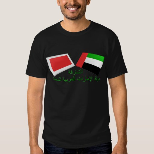 UAE y tejas de la bandera de Sharja Remera