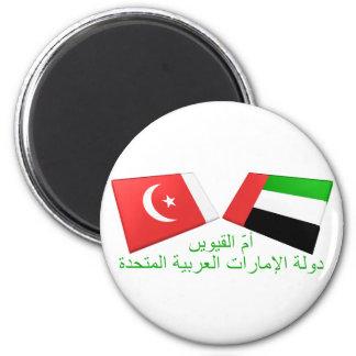 UAE y Umm tejas de la bandera del al-Quwain Imán Redondo 5 Cm