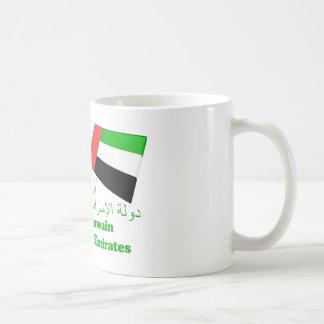 UAE y Umm tejas de la bandera del al-Quwain Tazas De Café
