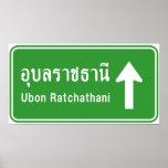Ubon Ratchathani Ahead ⚠ Thai Traffic Sign ⚠ Poster