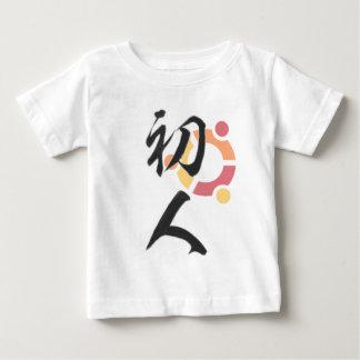 ubuntu first person baby T-Shirt