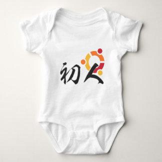 ubuntu-LS Baby Bodysuit