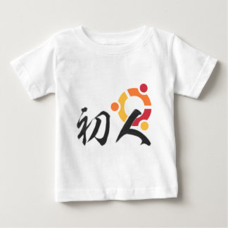 ubuntu-LS Baby T-Shirt