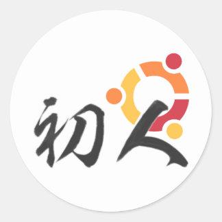 ubuntu-LS Classic Round Sticker