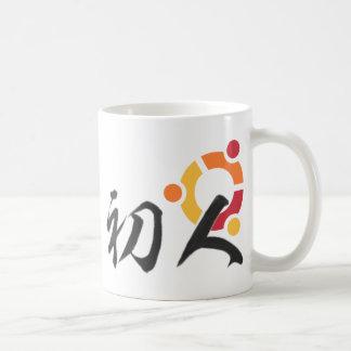 ubuntu-LS Coffee Mug