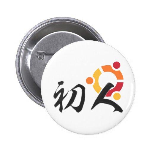 ubuntu-LS Pin Redondo 5 Cm