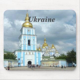 Ucrania Alfombrilla De Ratón