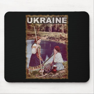 Ucrania Alfombrilla De Raton