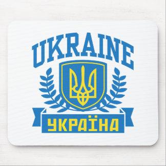 Ucrania Alfombrillas De Ratón
