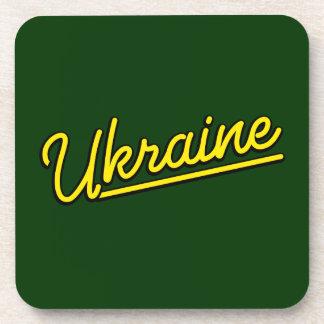Ucrania en amarillo