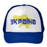 Ucrania Gorra