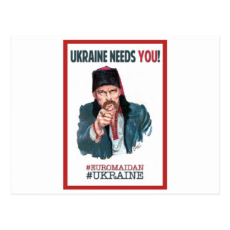 ¡Ucrania le necesita! Postales