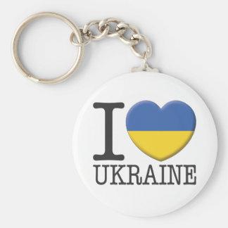 Ucrania Llavero Personalizado