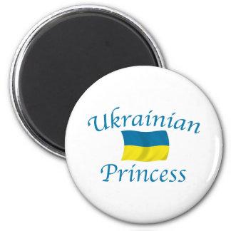 Ucrania Prncess Iman De Nevera