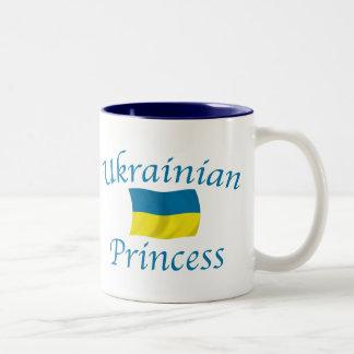 Ucrania Prncess Taza De Dos Tonos