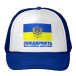 Ucrania (solidaridad - una personas, una nación) gorros