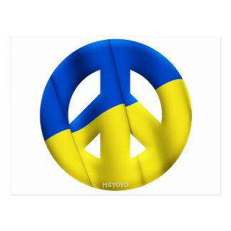 Ucrania Postal