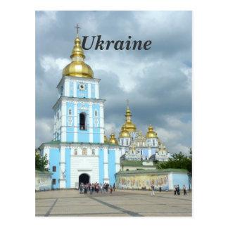 Ucrania Tarjetas Postales