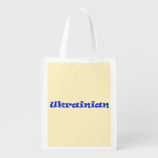Ucraniano Bolsas Reutilizables