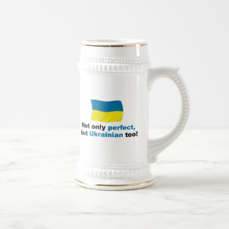 Ucraniano perfecto tazas de café