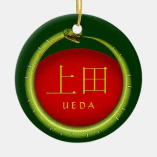 Ueda Monogram Snake Ceramic Ornament