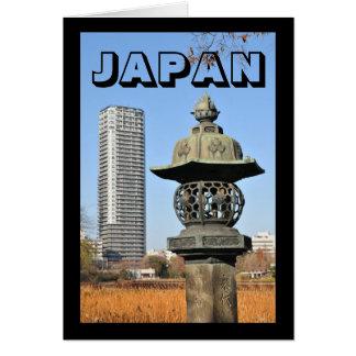 Ueno Park in Tokyo, Japan Card