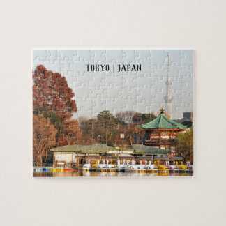 Ueno Park in Tokyo, Japan Jigsaw Puzzle