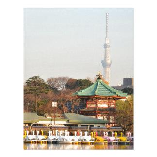 Ueno Park in Tokyo, Japan Letterhead