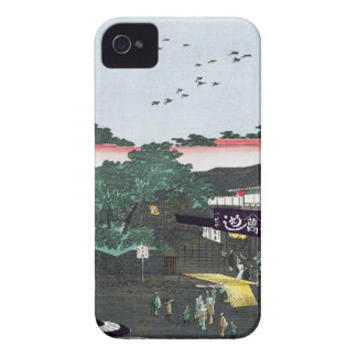 Uenoyama it did iPhone 4 covers