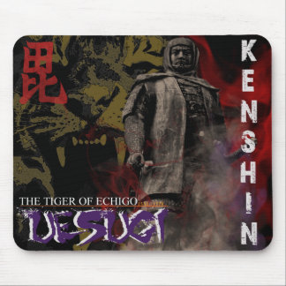Uesugi Kenshin - Mouse Pad