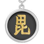 Uesugi Mon Japanese samurai clan gold on black Round Pendant Necklace