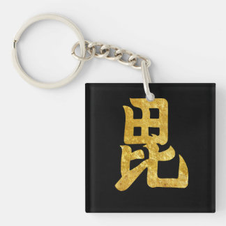 Uesugi Mon Japanese samurai clan gold on black Single-Sided Square Acrylic Keychain