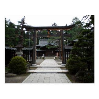Uesugi Shrine Postcards