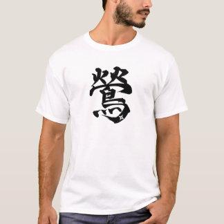 """Uguisu"" as a nightingale (BK) T-Shirt"