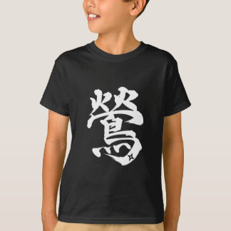 """Uguisu"" as a nightingale (WH) T-Shirt"