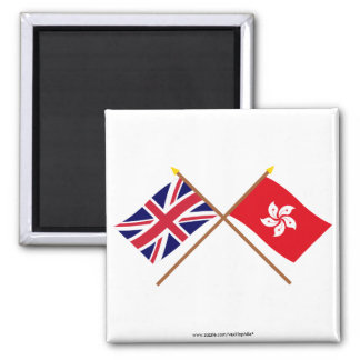 UK and Hong Kong Crossed Flags Refrigerator Magnets
