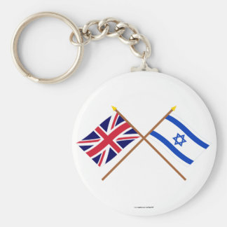 UK and Israel Crossed Flags Key Chains