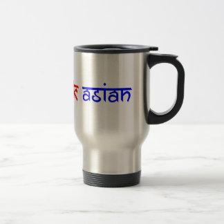 UK Asian Products Travel Mug