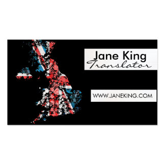 UK England Flag & Map patriotic modern elegant Double-Sided Standard Business Cards (Pack Of 100)