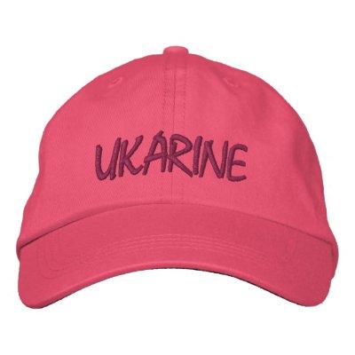 UKARINE CUSTOM BASEBALL CAP