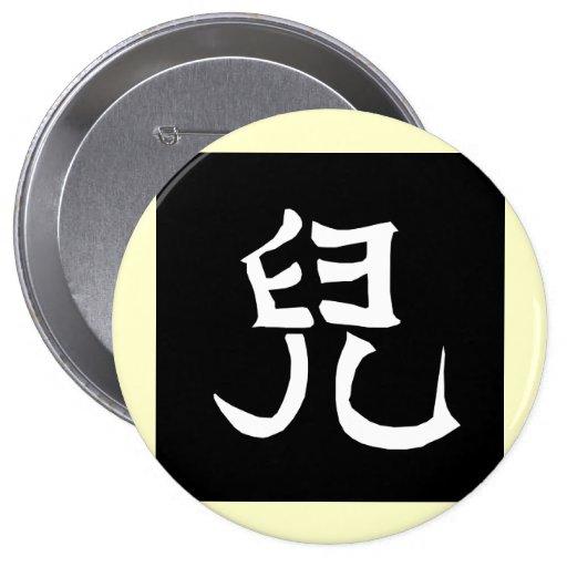 Ukita lunes, Japón Pin Redondo 10 Cm